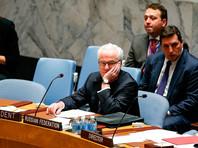 """Французским властям, говорится в материале издания, невозможно было действовать так, словно ничего не произошло после российского вето в Совете Безопасности ООН, заблокировавшего проект французской резолюции, которая требовала """"немедленного прекращения"""" российских бомбардировок Алеппо"""""""