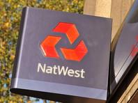 Британский банк NatWest, предупредивший о закрытии счетов британского поставщика российского телеканала RT, сделал это по требованию головного государственного Royal Bank of Scotland
