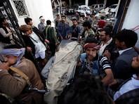 """В Йемене разбомбили траурную церемонию: сотни """"убитых и раненых"""""""