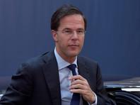 Премьер Нидерландов заявил о возможной блокировке соглашения об ассоциации Украины с ЕС