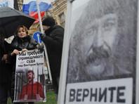 Виктора Бута в американской тюрьме перевели из блока для террористов на обычный режим