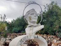 В Черногории закидали гранатами памятник Юрию Гагарину