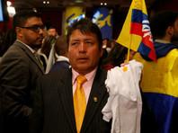 Колумбийцы проголосовали против перемирия с повстанцами