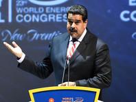 Парламент Венесуэлы намерен начать процедуру импичмента президента Мадуро