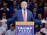 Сразу несколько женщин обвинили Трампа в сексуальных домогательствах