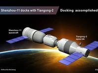 """Китайский космический корабль """"Шэньчжоу-11"""" состыковался с орбитальным модулем"""