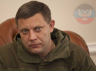 В свою очередь глава ДНР Александр Захарченко, комментируя гибель Моторолы, заявил, что убийством Павлова Киев объявил войну самопровозглашенной республике