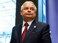 В Польше эксгумируют погибшего в авиакатастрофе экс-президента Качиньского