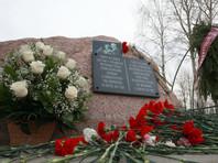 В Польше семьи жертв авиакатастрофы под Смоленском выступили против эксгумации