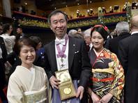 """В прошлом году лауреатами в этой области стали Такааки Кадзита (Япония) и Артур Макдональд (Канада) """"за открытие осцилляций нейтрино, свидетельствующих о наличии у них массы"""""""