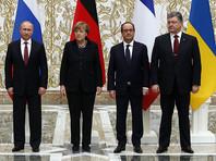 """В Берлине состоится встреча в """"нормандском формате"""" - Путин согласился приехать"""