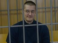 "ЕСПЧ признал нарушение прав фигуранта ""болотного дела"" Белоусова"