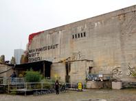 В Германии для туристов открыли копию бункера Гитлера