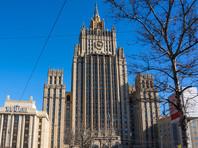 В МИД РФ сказали, что Россия не открывает военную базу на Кубе