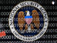 """В США арестован """"второй Сноуден"""", похитивший секретные данные АНБ"""