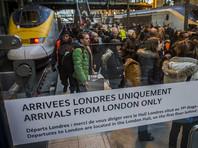 Пассажир поезда Париж-Лондон пытался провезти снаряд времен Второй мировой