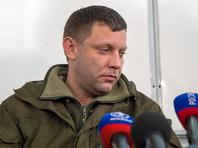 В ДНР объявили о переносе местных выборов