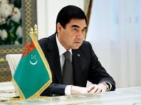 "Аркадаг посмертно наградил Туркменбаши 52-м орденом - ""За великую любовь к независимому Туркменистану"""
