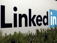 Власти США предъявили обвинение во взломе LinkedIn арестованному в Праге российскому хакеру