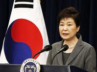 Президент Южной Кореи в обращении к нации назвала условие своей отставки
