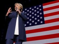 Трамп и Клинтон агитируют во Флориде - одном из ключевых штатов