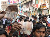 """В Индии обмен денег спровоцировал кризис. Премьер просит народ """"дать 50 дней"""""""