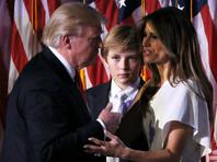 Супруга новоиспеченного президента США и будущая первая леди страны Мелания Трамп после вступления ее мужа в должность и его переезда в Белый дом останется жить в Нью-Йорке вместе с 10-летним сыном Бэрроном