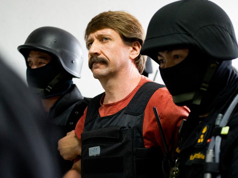 Апелляционный суд Второго округа в Нью-Йорке отказал осужденному россиянину Виктору Буту в пересмотре его дела