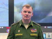 Российские военные доказали использование сирийскими боевиками химоружия в Алеппо
