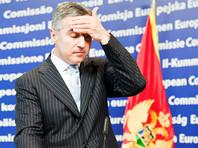 Покушение на премьера Черногории готовили русские националисты, объявил прокурор