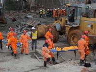В Китае после гибели 74 человек при обрушении электростанции арестованы 13 человек