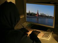 """Американские СМИ сообщили о проникновении хакеров в """"системы управления Кремля"""""""