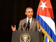 """Обама в связи с кончиной Кастро """"протягивает руку дружбы"""" Кубе"""