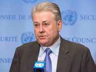 Украина внесла в ООН проект резолюции о нарушении прав человека в Крыму