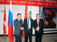 Новосибирский госуниверситет открыл в Китае школу для желающих поступить в российские вузы