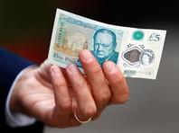 В Британии вегетарианцы выступили против новой пятифунтовой купюры