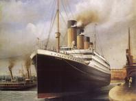 """В Китае приступили к строительству копии """"Титаника"""" в натуральную величину"""