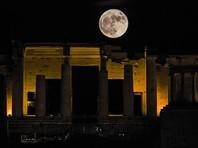 Суперлуние 14 ноября позволит увидеть самую большую луну за последние 70 лет (ФОТО, ВИДЕО)