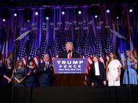 Дональд Трамп выступил перед своими сторонниками, Нью-Йорк, 9 ноября 2016 года