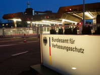 Сотрудник немецкой спецслужбы задержан по подозрению в исламизме