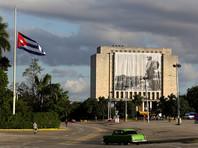 На Кубе начинаются мероприятия, посвященные прощанию с Фиделем Кастро