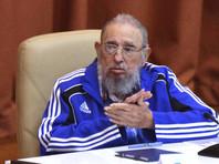 Умер Фидель Кастро - лидер кубинской революции, возглавлявший Кубу с 1959 по 2008 годы. Ему было 90 лет