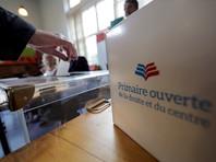 Правоцентристы Франции выбирают фаворита будущих президентских выборов