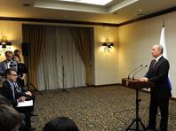 """""""Будем считать это почетным эскортом"""", - сказал Путин журналистам по итогам заседания саммита Азиатско-Тихоокеанского экономического сотрудничества (АТЭС), отвечая с улыбкой на вопрос, как он к этому относится"""