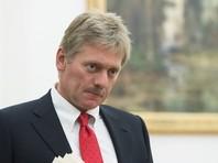 В Кремле не исключили встречи Путина и Трампа до инаугурации президента США
