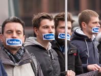 Польский министр раскритиковала Facebook за блокировку аккаунтов польских националистов