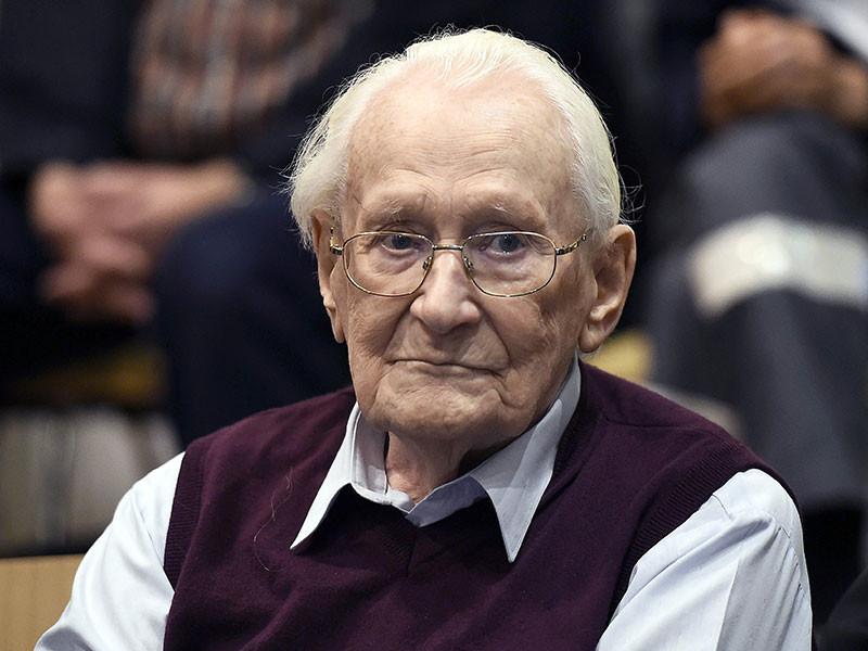 Верховный суд Германии признал законным приговор 95-летнему Оскару Гренингу, служившему бухгалтером в Освенциме во время Второй мировой войны