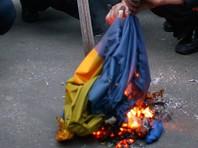 МИД Польши получил ноту Киева в связи с сожжением украинского флага в Варшаве