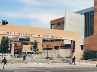 Университет Нью-Мексико раскритиковали за конференцию о снежном человеке