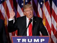 Трамп изменил мнение о протестующих против его президентства